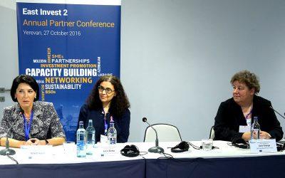 У Єревані пройшла річна конференція проекту East Invest 2