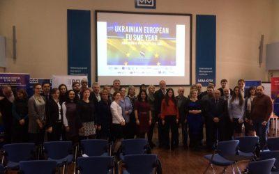 У Бізнес-школі МІМ-Київ проведено захід з питань децентралізації