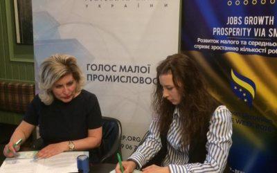 РПУ та Єдинецький філіал ТПП Молдови підписали Меморандум