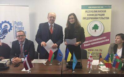 РПУ та Республіканська конфедерація роботодавців підписали Угоду
