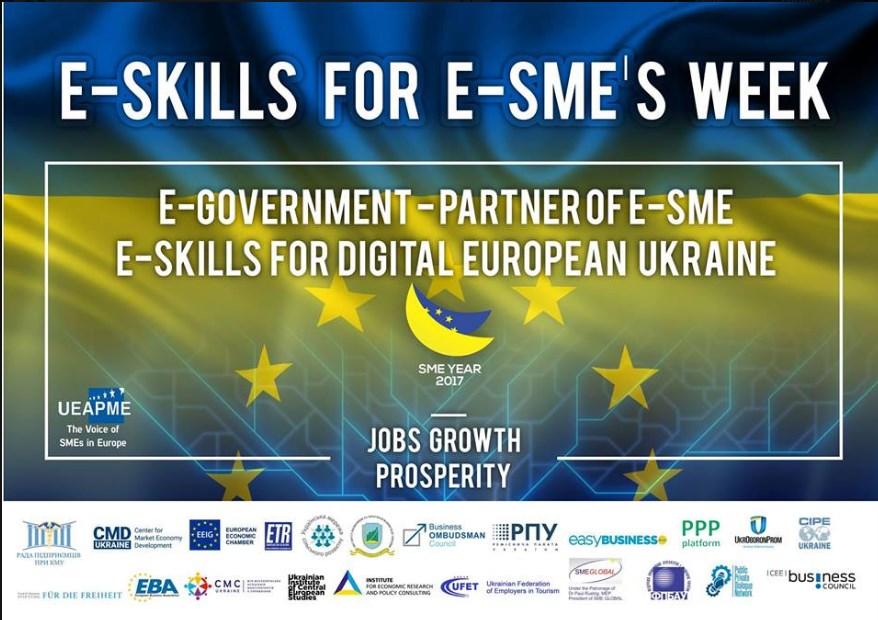РПУ організує Ukrainian European E-Skills for E-SMEs WEEK 2017